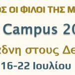 Art Campus 2018