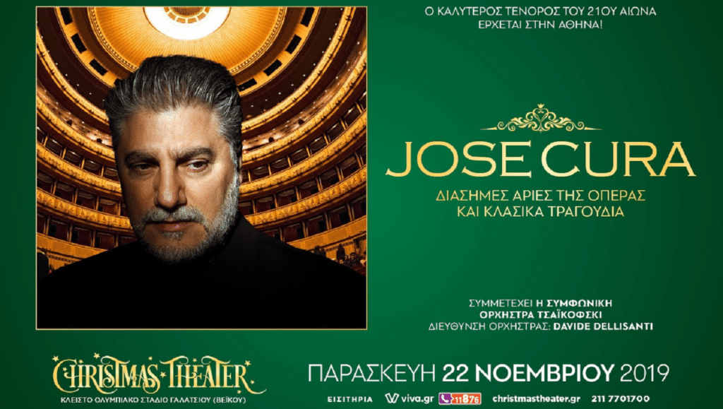 Jose Cura at Christmas Theater - affiche